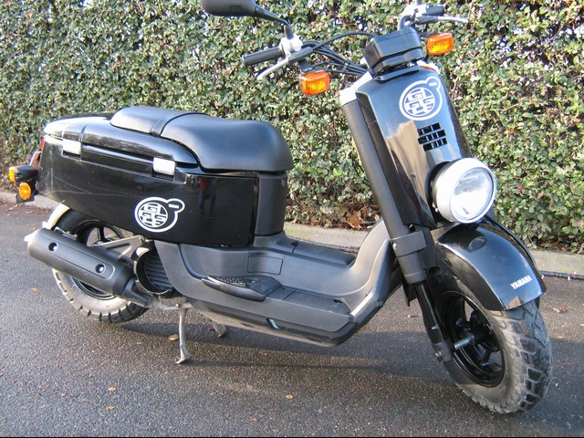 moto occasion yamaha univers moto. Black Bedroom Furniture Sets. Home Design Ideas