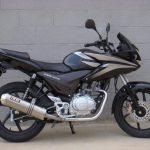 Moto 125 occasion honda