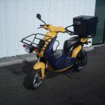 Moto 50cm3 occasion bourgogne