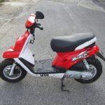 Vente scooter 50 occasion