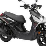 Scooter yamaha a vendre pas cher