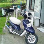 Scooter a vendre 50