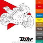 Catalogue accessoires moto