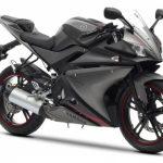 Moto 125 yamaha sportive occasion