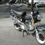 Moto 125 leboncoin