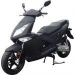 Prix pour assurer un scooter 50cc