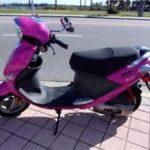 Moto 50cc occasion le parking