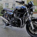 Moto occasion honda cb 750 seven fifty