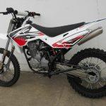 Moto cross 125 a vendre pas cher