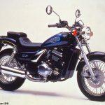 Moto custom 250 cm3 occasion
