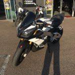Moto 50cc occasion nievre