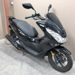 Site annonce scooter
