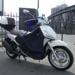 Scooter yamaha occasion bordeaux