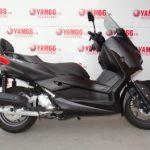 Scooter 125 à vendre