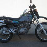 Moto occasion xt 660
