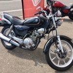 Annonce moto 125 cm3 occasion