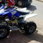 Moto quad occasion algerie