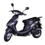 Cote des scooter 50