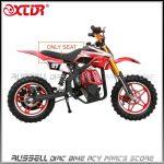 50cc moto