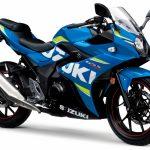 Vente suzuki moto