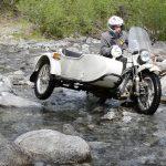 Moto ural occasion suisse