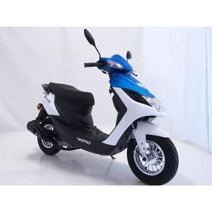 Scooter les moins cher