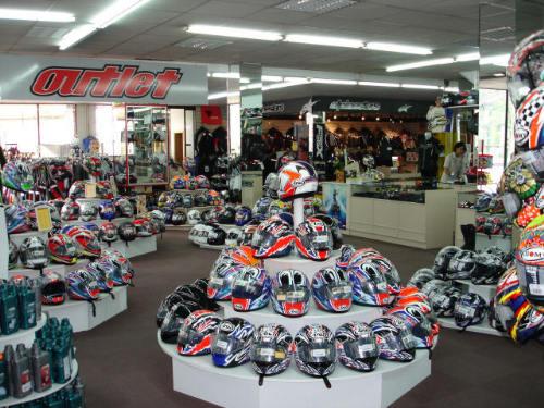 Plus grand magasin equipement moto