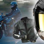 Budget équipement moto
