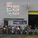 Magasin equipement moto bordeaux lac